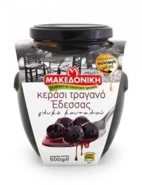 MONASTIRI SOUR CHERRY PRESERVES 500G 05202658102883.